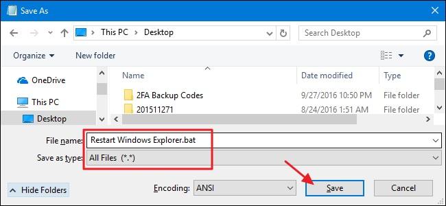 تعيد تشغيل ويندوز بدون إعادة 5.jpg
